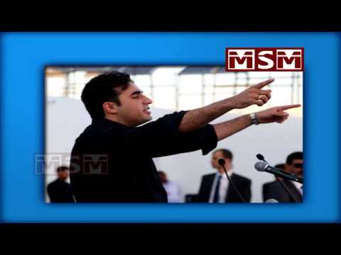 I Will Take Back Entire Kashmir From India said Bilawal Bhutto...