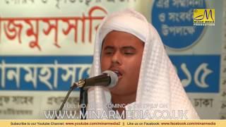 Hafiz Nazmus Sakib ¦ Azmot e Quran Mahfil ¦ 27 July 2015