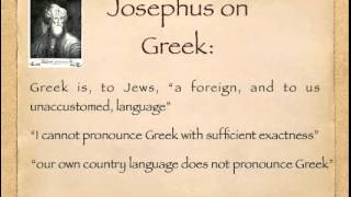 Video: Jesus, a religious Jew spoke Aramaic. Not the 'hated' Hellenistic Gentile language of Greek