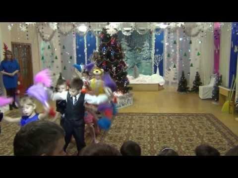 Музыка новый год ледяные ладошки