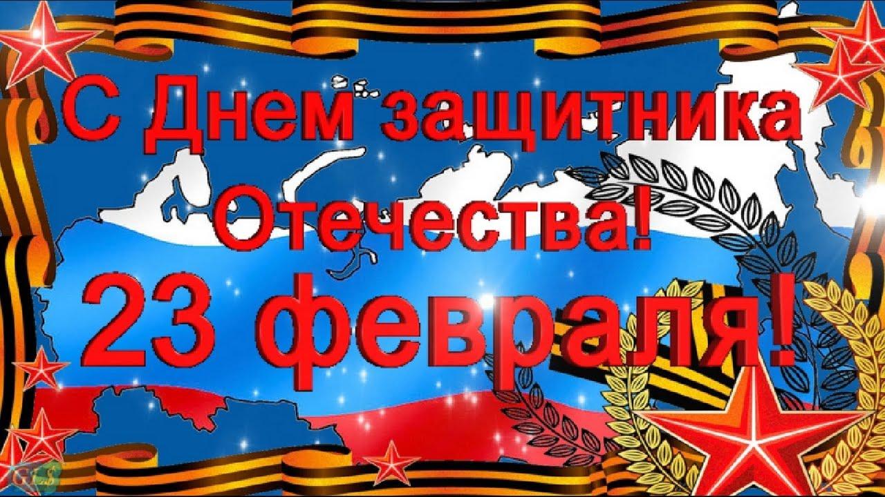 Фильмы с днем отечества