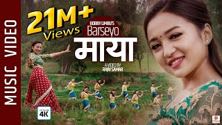 "Barseyo Maya ""बर्सियो माया""- Ft. Alisha Rai 