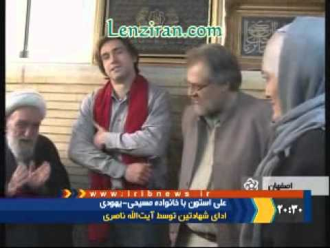 The son of film director Oliver Stone convert to Islam near a Ayatollah in Isfahan !