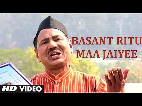 Basant Ritu Maa Jaiyee - Garhwali Song Narendra Singh Negi - Chali Bhai Motar Chali video