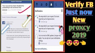 Facebook verify new trick 2019 | how to verify facebook account New methed Hindi | by Shahid Tricker