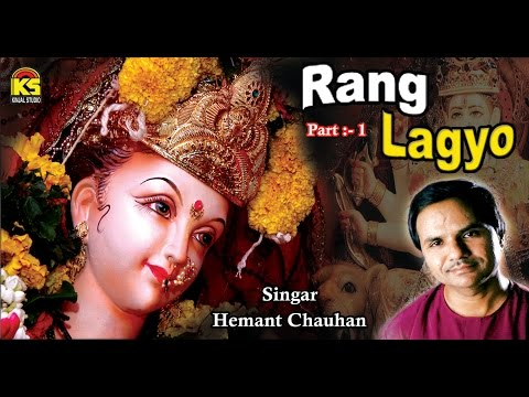 Video Jukebox - Navaratri hit Garba Song - Rang Lagyo - Part...