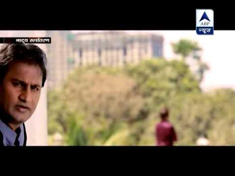 ABP News Special: 58 Pali Hill (Sanjay Dutt's story till date)