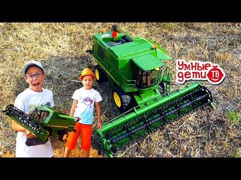 Bruder toys Комбайн John Deere УБОРКА УРОЖАЯ Видео о Спецтехнике для детей Bruder John Deere combine