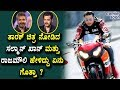 SS Rajamouli And Salman Khan About Darshan And Tarak Movie | Darshan News | Top Kannada TV