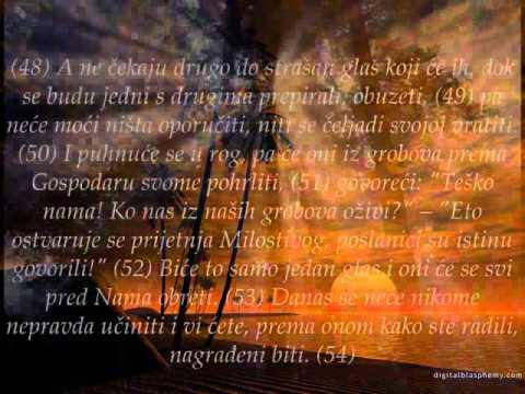 Sura Jasin sa prevodom na Bosanski jezik