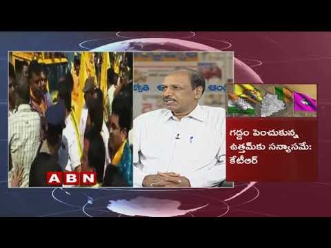 Discussion on CBI Raids in Andhra Pradesh | TDP Vs BJP | Public Point | Part 2 | ABN Telugu