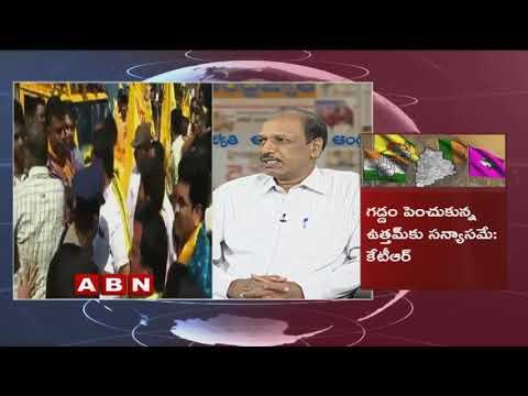 Discussion on CBI Raids in Andhra Pradesh | TDP Vs BJP | Public Point | Part 2 | ABN Telugu