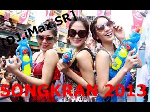 [DJ. iMax. SR]NonStop SongKran 2013