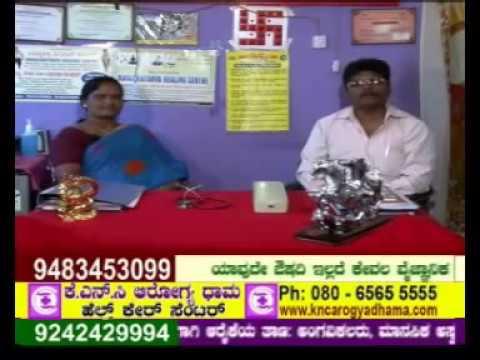 care centers in bangalore