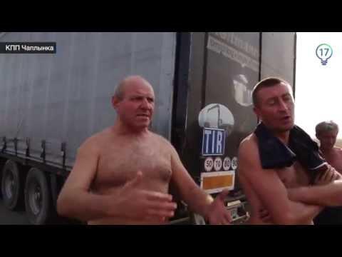 Дальнобойщики: До блокады Крыма Порошенко успел ввезти сахар