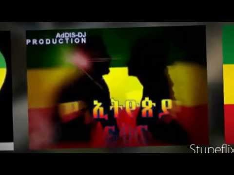Teddy Afro New Single:ሰባ ደረጃ(seba Dereja)  ethiopian New Year 2007) video