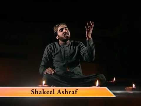 Shakeel Ashraf (new Album 2013)...madina Sohna Sohna video