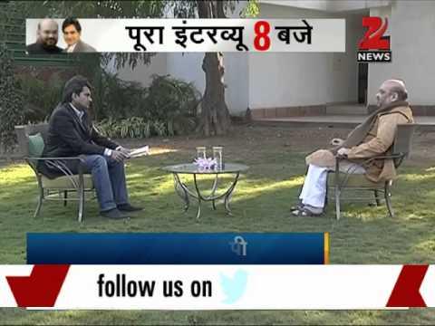 Zee Media Exclusive: Amit Shah's sixer