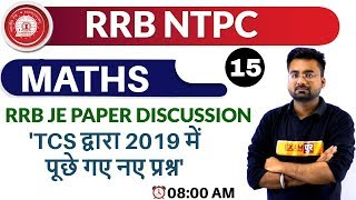 Class -15 || RRB NTPC  || Maths || by Abhinandan Sir || RRB JE PAPER DISCUSSION