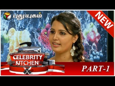 Celebrity Kitchen with Actress Sandra Jose & Actor Manoj - Part 1 (15/06/2014)