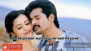 Tamil Whatsapp Status Video   Kaadhal Kan Kattuthey   Sivakarthikeyan   Sri Divya   Whatsapp Status