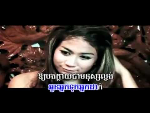 Cầu Vồng Khuyết Tiếng Khmer