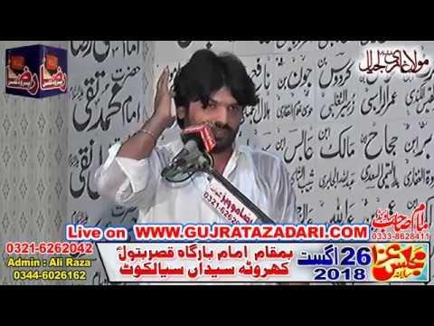 Zakir Asif Gondal 26 August 2018 (Kharota Syedan Sialkot)