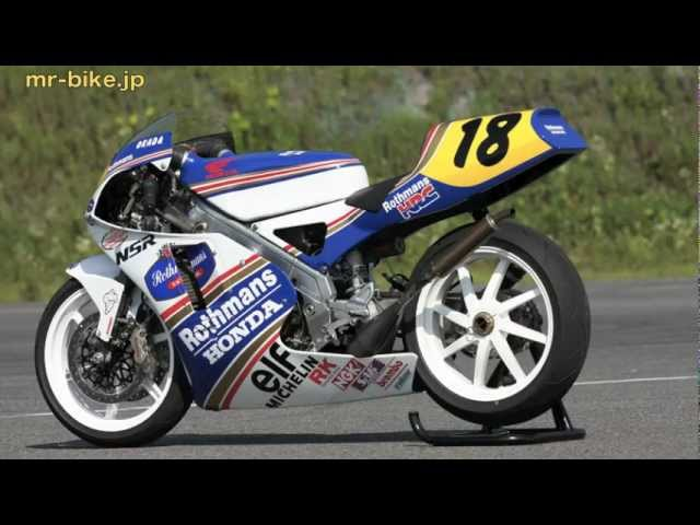 Honda NSR250 Series WEB Mr. Bike
