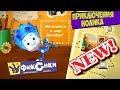 Фиксики игры для детей играть онлайн бесплатно Приключение Нолика смотреть видео mp3