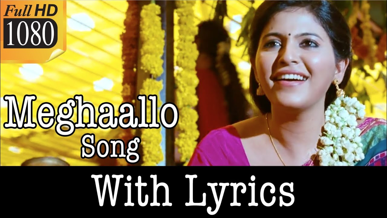 meghaallo song with lyrics svsc movie mahesh babu