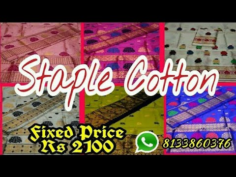 Staple Cotton mekhela Sadar // Assamese traditional Mekhela chador // new traditional chador design