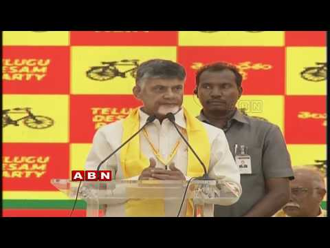 AP CM Chandrababu Holds TDLP Meeting In Amaravati | ABN Telugu