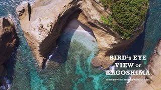 Drone Footage of Amazing Islands in Kagoshima, Japan 4K (Ultra HD) - 鹿児島