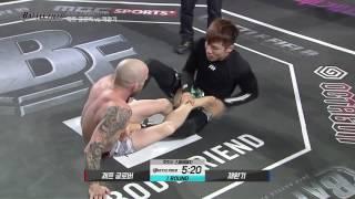 1st Battlefield FC Jujitsu Special Match CHAE WANGI vs JEFF GLOVER
