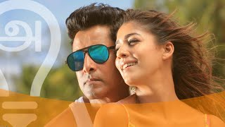 10 FACTS ABOUT IRU MUGAN