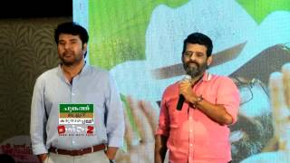 Mammootty Balachandra Menon Friendship- Democrazy Episode 1115 Part B
