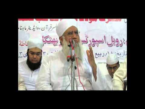 Hazrat Maulana Khalilur Rahman Sajjad Nomani Condemns Brutal Attack On Peshawar School video