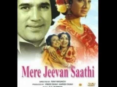 O Mere Dil Ke Chain Full Song (HQ) With Lyrics - Mere Jeevan...