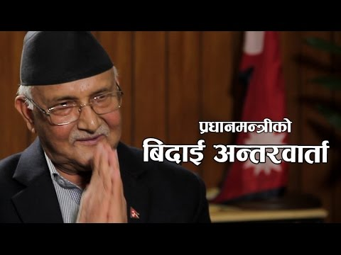 KP Oli | केपी ओली | Prime Minister | My Dream | मेरो सपना | Full Interview | Hamrokatha