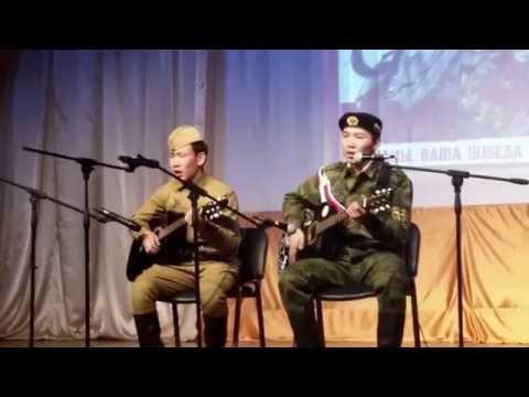 Скачать песню армейская обычный автобус