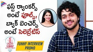 First Rank Raju FUNNY Interview Promo | Chetan | Kashish Vohra | Brahmanandam | 2019 Telugu Movies