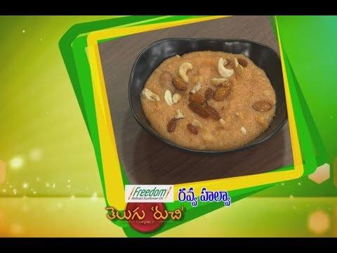 Rava Halwa | Telugu Ruchi | 25th August 2018 | ETV  Telugu