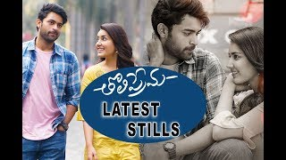 Tholi Prema Movie Latest Stills | Varun Tej, Raashi Khanna | Sillymonks Tollywood