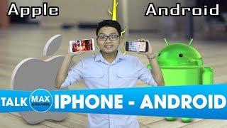 Vì sao chip của iPhone luôn nhanh hơn Android?