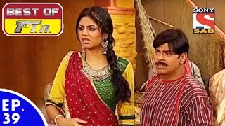 Best of FIR - एफ. आई. आर - Ep 39 - 25th May, 2017