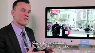"""""""هيومان رايتس"""" تورط الأمن في قتل شيماء الصباغ"""