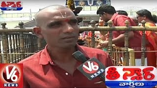 Devotees Facing Problems With TTD Officers Negligence | Teenmaar News
