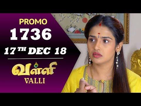 VALLI Serial | Episode 1736 Promo | Vidhya | RajKumar | Ajay | Saregama TVShows Tamil
