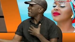 Akasengejja: Akayimba ka Rema aka Banyabo