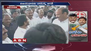 AP Political Leaders queue To Amaravati Ahead Of Election Results | ABN Telugu